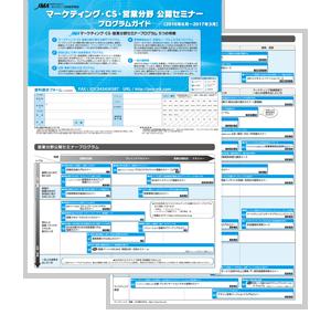 mk_programguide